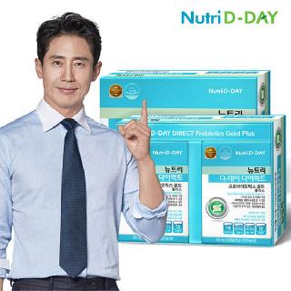 뉴트리디데이 프로바이오틱스 골드 선물세트(쇼핑백증정)