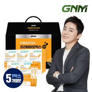 GNM 프리바이오틱스 FOS 선물세트 (총 5개월분) 프락토올리고당 유산균 먹이