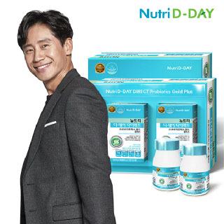 뉴트리디데이 프로바이오틱스 골드(병) 선물세트(쇼핑백증정)