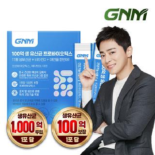 GNM 100억보장 생유산균 프로바이오틱스 비타민D 아연 1박스 (총 1개월분) / 모유유산균