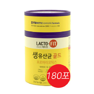 [종근당건강] 락토핏 생유산균 골드 (2g*90포) * 2세트 / 총 180포