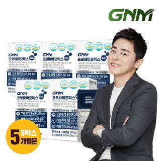 [조정석유산균]GNM 프로바이오틱스 플러스 생유산균 5박스 (총 5개월분) 모유 유래 유산균 김치유산균 함유