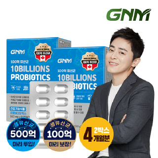 GNM 100억보장 프로바이오틱스 생유산균 2박스 (총 4개월분) 식물성캡슐 신바이오틱스