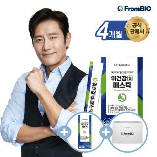 [프롬바이오] 위건강엔 매스틱 15포*8박스/4개월 (매스틱 7포+쇼핑백 증정)