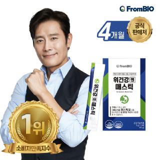 [프롬바이오] 위건강엔 매스틱 15포*8박스/4개월