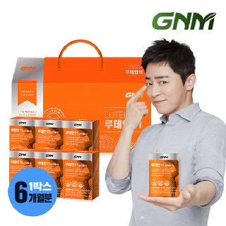 GNM자연의품격 루테인11 6박스 선물세트(총 6개월분)