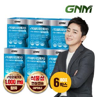 [식물성캡슐] GNM rTG 알티지 오메가3 비타민E 60캡슐 X 6박스
