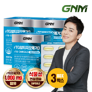 [식물성캡슐] GNM rTG 알티지 오메가3 비타민E 60캡슐 X 3박스