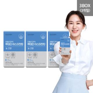 천호엔케어 매일필요한 눈 건강 데일리코어 루테인 아스타잔틴 3박스(3개월분)