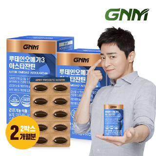 [GNM자연의품격] 루테인 오메가3 아스타잔틴 헤마토코쿠스 2박스 (총 2개월분)