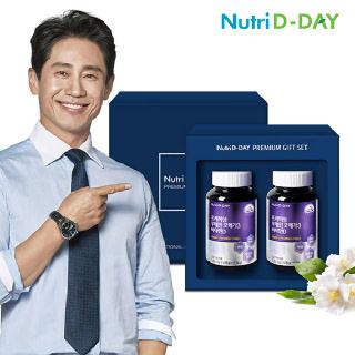 뉴트리디데이 프리미엄 루테인 오메가3 비타민D 2입 선물세트