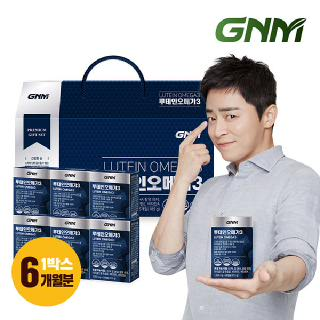 GNM자연의품격 루테인오메가3 6박스 선물세트(총 6개월분)