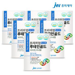 JW중외제약 프리미엄 루테인 골드 30캡슐*6박스(6개월분)