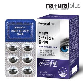 내츄럴플러스 루테인 아스타잔틴 클리어(헤마토코쿠스)30캡슐*2박스