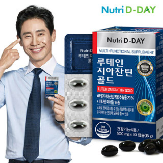 뉴트리디데이 루테인 지아잔틴 골드 30캡슐 (1개월분)