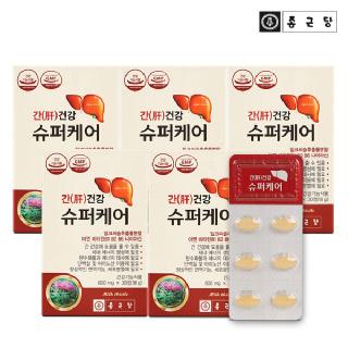 종근당 간건강 슈퍼케어 밀크씨슬 30정*5세트(5개월분)