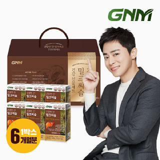 GNM 건강한 간 밀크씨슬 실리마린 선물세트 (총 6개월분)