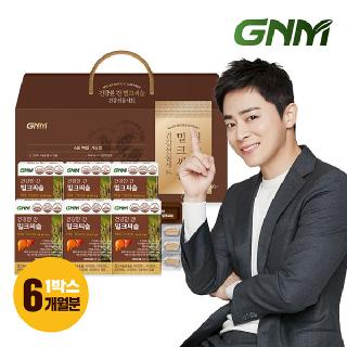 [조정석밀크씨슬] GNM 건강한 간 밀크씨슬 실리마린 선물세트 (총 6개월분)