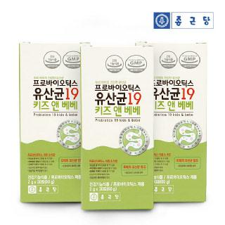 종근당 프로바이오틱스 유산균 19 키즈앤베베 30포*3개