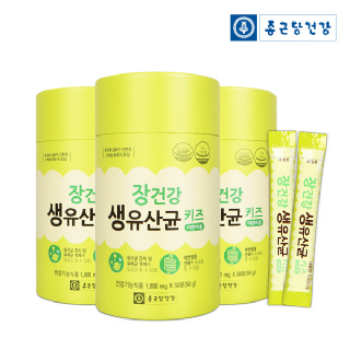 종근당건강 장건강 생유산균 키즈 50포*3통