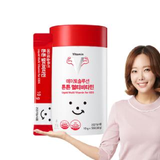 에이토솔루션 소유진 튼튼 멀티비타민 키즈 1box 30포