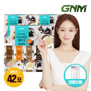 GNM자연의품격 다이어트쉐이크 단백질쉐이크 3박스(42포) + 보틀 1병