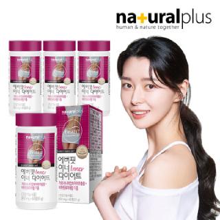 권나라 에버핏 이너 다이어트 가르시니아 4병(4개월분)