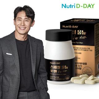 뉴트리디데이 다이어트 스페셜 올뉴 포맨 60정 1개월분