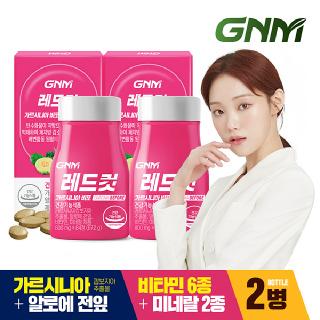 GNM 레드컷 가르시니아+알로에 다이어트 2병 (총 8주분)
