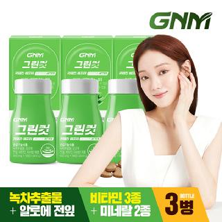 GNM자연의품격 그린컷 카테킨+알로에 다이어트 3병 (12주분)