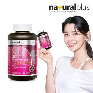 권나라 에버핏 다이어트 씨엘에이 CLA 1병(3개월분)