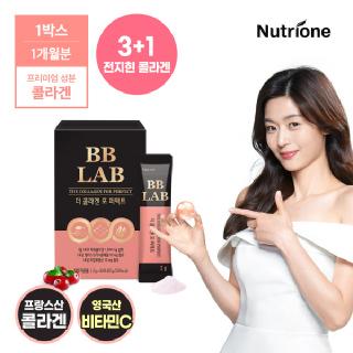 [뉴트리원]전지현 비비랩 더 콜라겐 포 퍼펙트 1박스(1개월분)