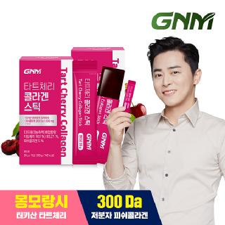 [300달톤] GNM 몽모랑시 타트체리 저분자 피쉬콜라겐 젤리스틱 2박스 (총 30포)