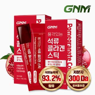 [300달톤] GNM 품격있는 석류 콜라겐 젤리 스틱 2박스 (총 30포) / 석류즙 / 저분자 피쉬콜라겐