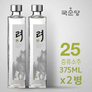 [국순당 여주명주] 려驪 증류소주 25