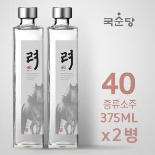 [국순당 여주명주] 려驪 증류소주 40
