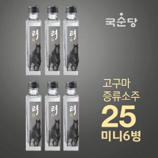 [국순당 여주명주] 려驪 고구마증류소주 25