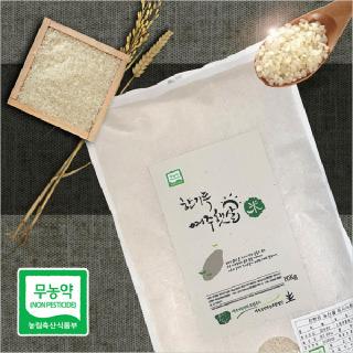 경기 학교급식 여주쌀 10kg, 2019년산