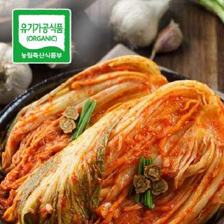 학교급식 납품용 포기 김치 3kg