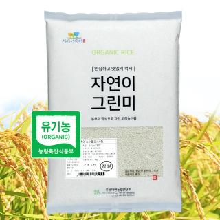 농가돕기 유기농 찹쌀 4kg(2019년)