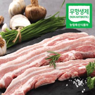 서울 학교급식용 무항생제 냉장 돼지고기 3종세트