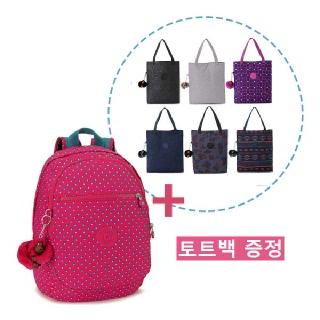(현대백화점6관)키플링 신학기 가방 클라스 챌린저 CLAS CHALLENGER 핑크 썸머 팝 백팩 KIABA27KIAZZ01 P/SM