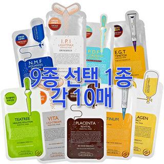 [메디힐(MEDiHEAL)]_(특가) 마스크팩9종전상품+콜라겐 임팩트 에센셜 마스크(2장)_10매이상(특가전)