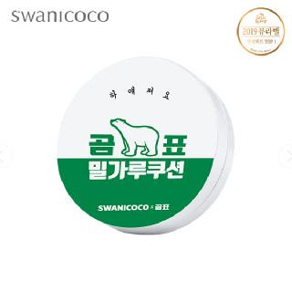 스와니코코 곰표 밀가루 선 쿠션 본품 15g (SPF 40 / PA+++)