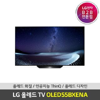 ★한정특가★[LG전자] 55인치 올레드 TV AI ThinQ (OLED55BXENA)