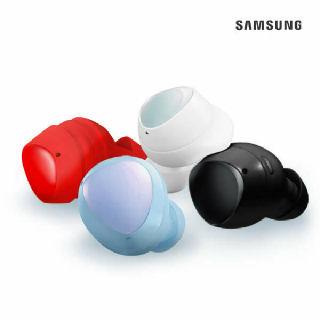 (현대Hmall)삼성 블루투스무선이어폰 갤럭시버즈 플러스 SM-R175(블랙/화이트/블루/레드)