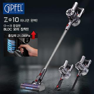 [기펠] ZET-10  BLDC 무선 청소기 SP-003D