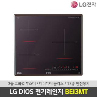 ★9월특가★[LG전자] DIOS 인덕션 3구 전기레인지 (BEI3MT)