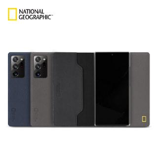 내셔널지오그래픽 갤럭시S21/S21+/S21 Ultra 비즈니스 폴리오 케이스