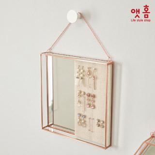 앳홈 사각형 벽거울 겸 귀걸이보관대